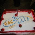 torta 25 anni gruppo sport e cultura