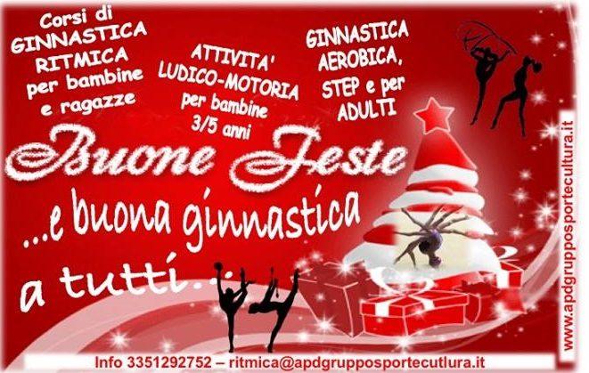 Auguri Di Natale Per Sportivi.Auguri Di Buon Natale Ginnastica Ritmica Gsc Incisa A P D Gruppo Sport E Cultura